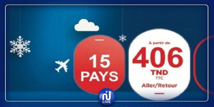 عرض جديد للخطوط التونسية: تذاكر سفر بـ406 دينار نحو 15 وجهة