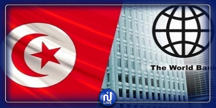 تونس توقع 3 اتفاقيات تمويل مع البنك الدولي