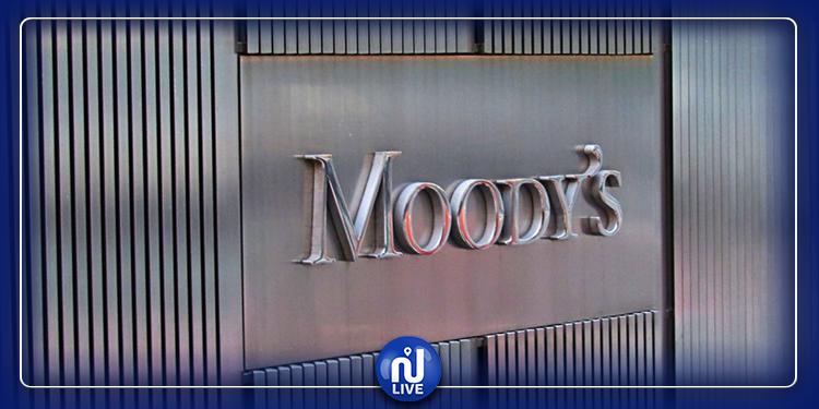تصنيف 'موديز': بنوك تونسية ستواجه تحديات كبرى خلال 2020
