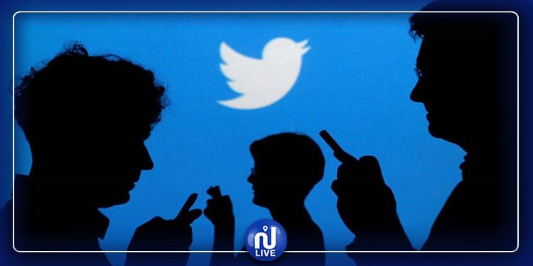 ملياردير يعرض 9 ملايين دولار على متابعيه عبر 'تويتر' بشرط بسيط