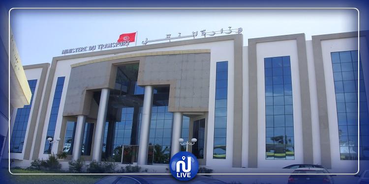 مطالبة وزارة النقل باقتناء العقار المخصص لمشروع المنطقة اللوجستية بقابس