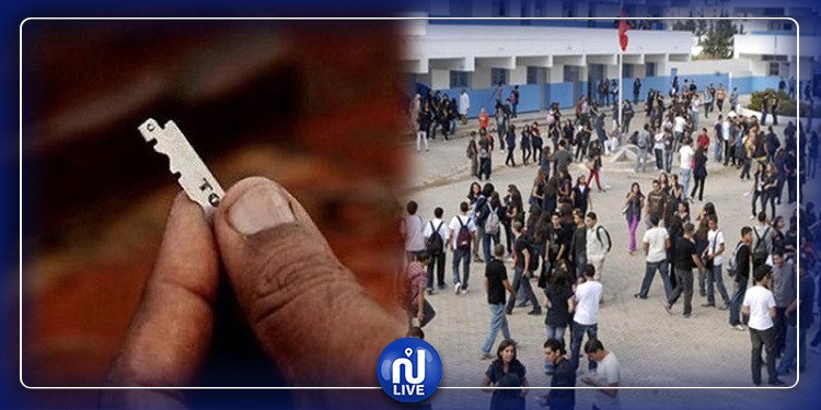 تلميذ  يعتدي على مدير إعدادية في نفطة  بشفرة حلاقة