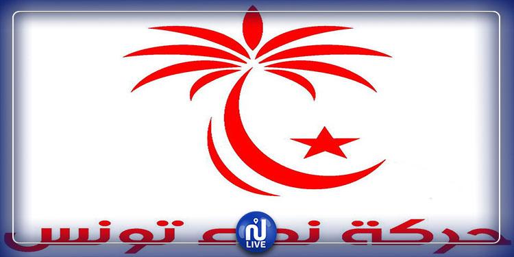 Nidaa Tounes : nomination d'un nouveau représentant légal du parti