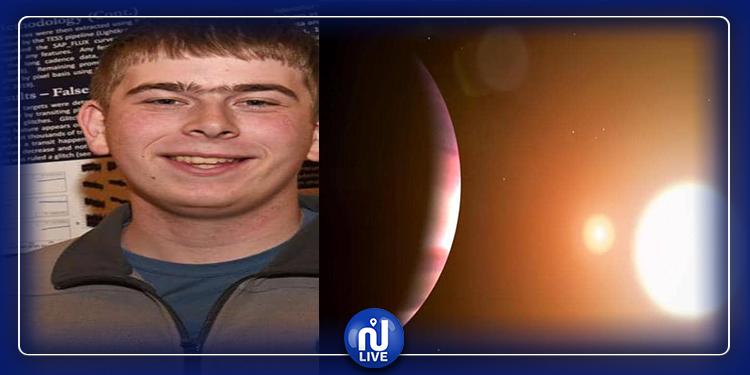 طالب يكتشف كوكبا جديدا بعد أيام من تدريبه في ناسا