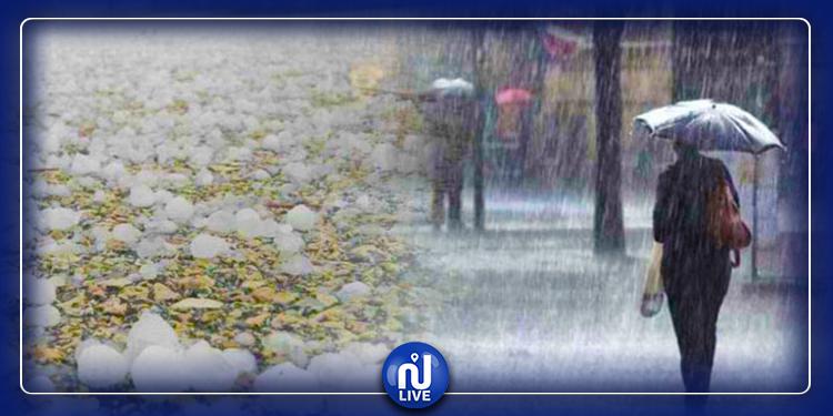 تساقط البرد والأمطار بهذه المناطق
