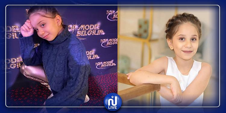طفلة تونسية تترشح لنهائيات top model kids ببلجيكيا (صور)