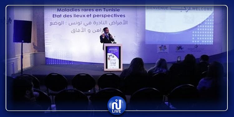 هذه الأمراض النادرة تصيب 600 ألف تونسي