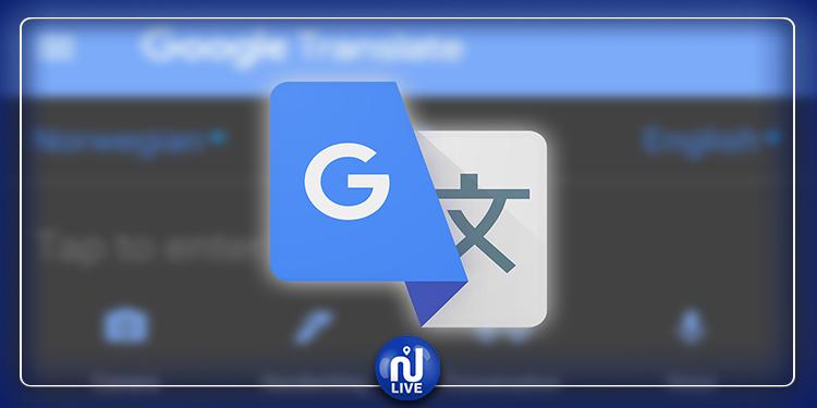 Le mode sombre débarque sur Google Traduction