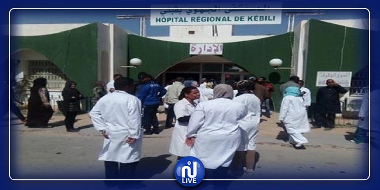 غدا: إجراء أول عملية على الصدر بالمنظار  بالمستشفى الجهوي بقبلي