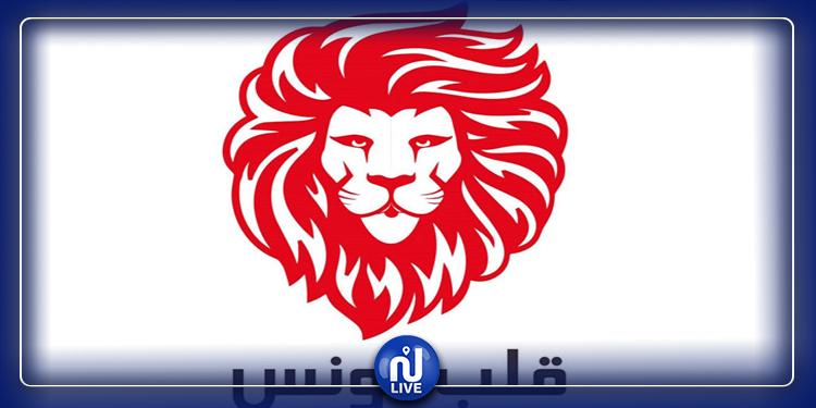 حزب قلب تونس: اعتراض على النتائج المنشورة للتصويت على حكومة الفخفاخ