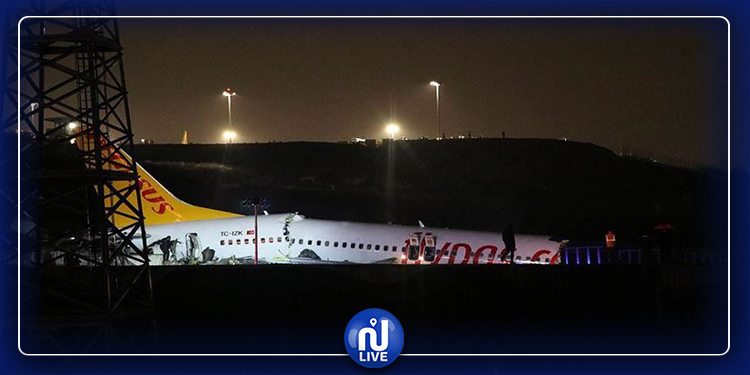 Turquie : un accident d'avion fait au moins 52 blessés