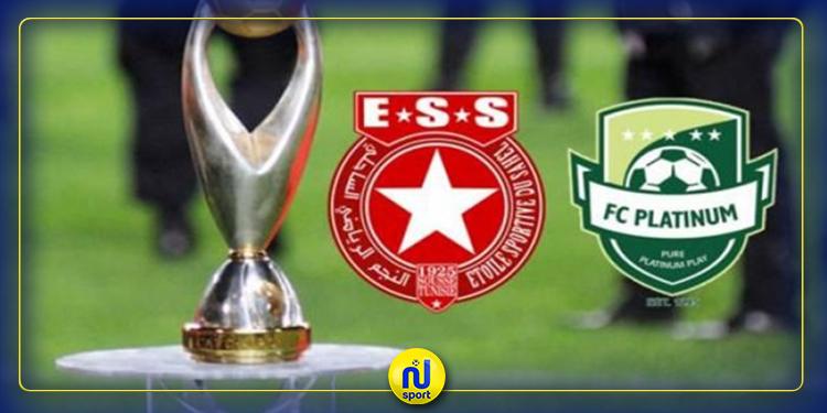 Champions League: l'ESS se qualifie pour les quarts de finale