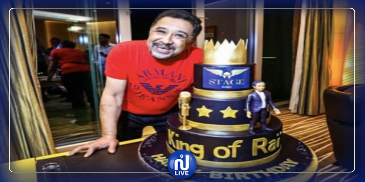 ملك الراي يحتفل بعيد ميلاده الـ 60