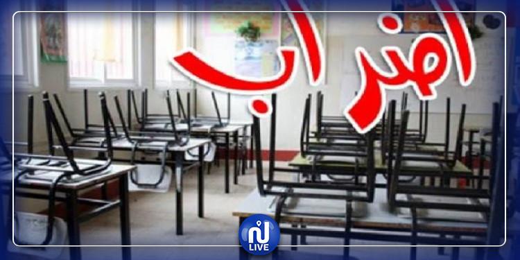 غدا: إضراب حضوري بمخلتف المدارس الابتدائية بتونس 1 و 2