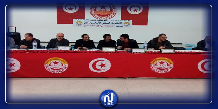 نابل: اضراب التعليم الأساسي بسبب الوضع الكارثي