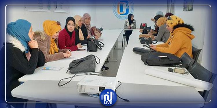 افتتاح مشروع أكاديمية المرأة القيادية بسيدي بوزيد