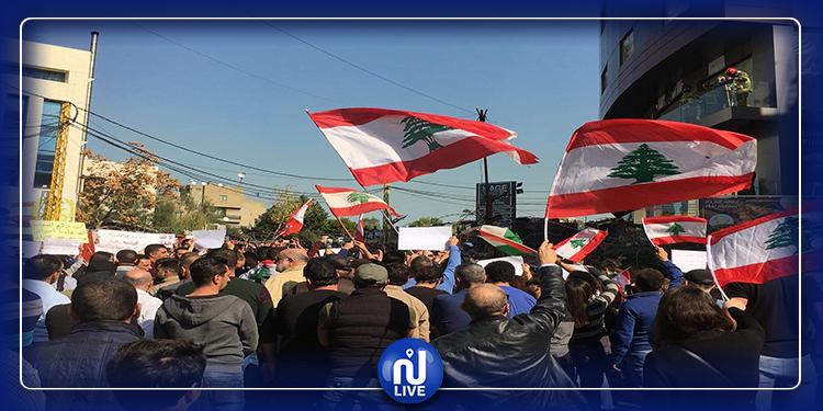 رفضا لـ''صفقة القرن''.. مظاهرات حاشدة في لبنان