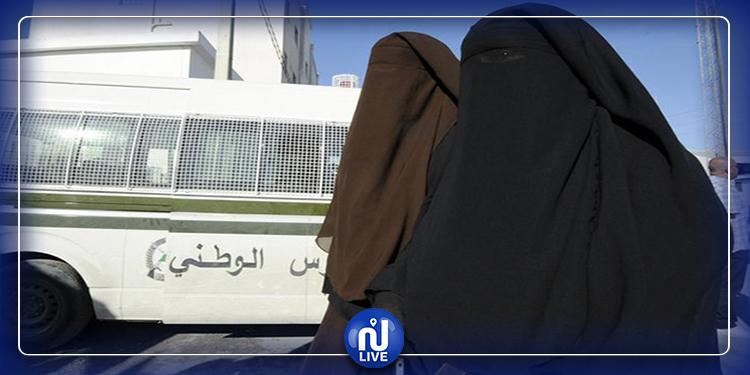 Arrestation d'une terroriste à Borj Louzir