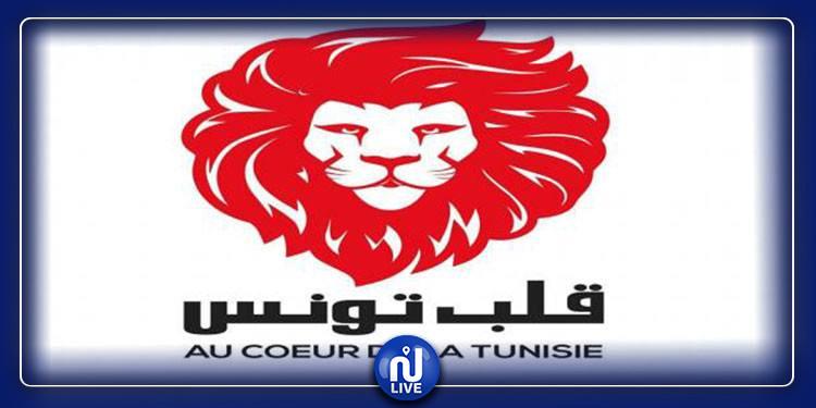Qalb Tounes : aucun accord conclu avec Fakhfakh