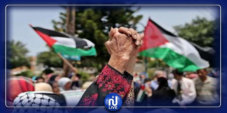 احتجاجا على'صفقة القرن': مسيرة غضب في بنزرت