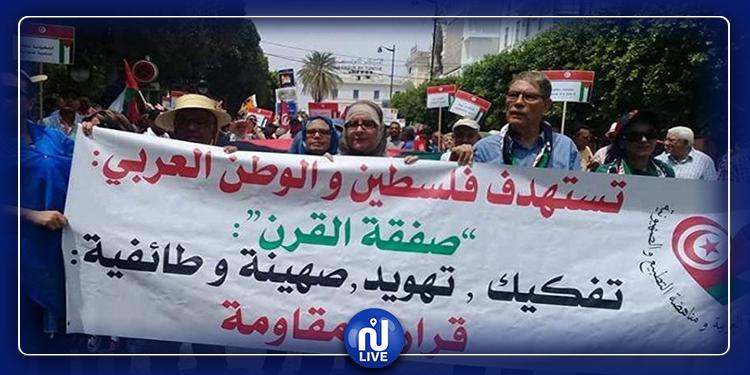 مدنين: الاتحاد الجهوي للشغل ينظم مسيرة عمالية للتنديد بصفقة القرن