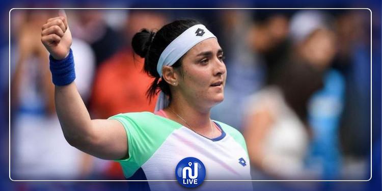 Tennis – Fed Cup 2020 : Ons Jabeur écrase l'israélienne Vlada Katic