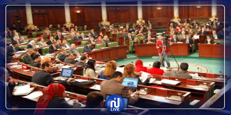 ARP : Séance plénière le 19 février consacrée  à l'examen de quatre projets de loi
