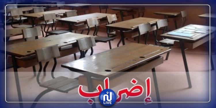 إضراب قطاعي بالمدارس الاعدادية والمعاهد الثانوية بسيدي بوزيد