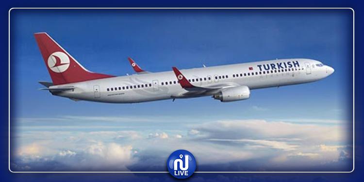 بسبب كورونا: تحويل مسار طائرة تركية قادمة من إيران