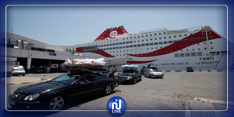 الشركة التونسيّة للملاحة تعلق رحلاتها نحو مرسيليا وجنوة