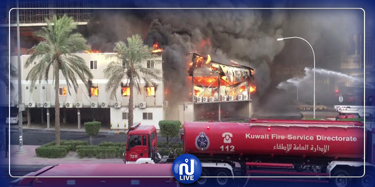 الكويت: مصرع 8 أطفال ونجاة 5 أخرين  في إندلاع حريق