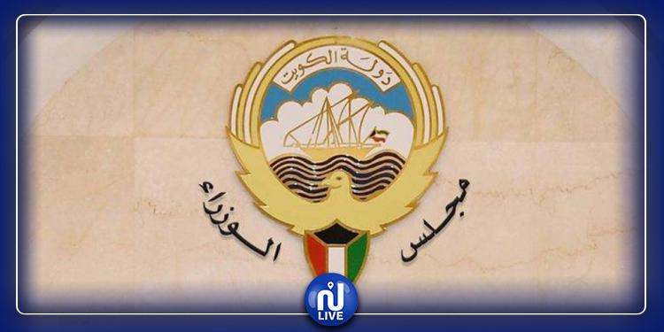 الكويت ترفع درجة التأهب وتُعلن عطلة رسمية بسبب فيروس كورونا