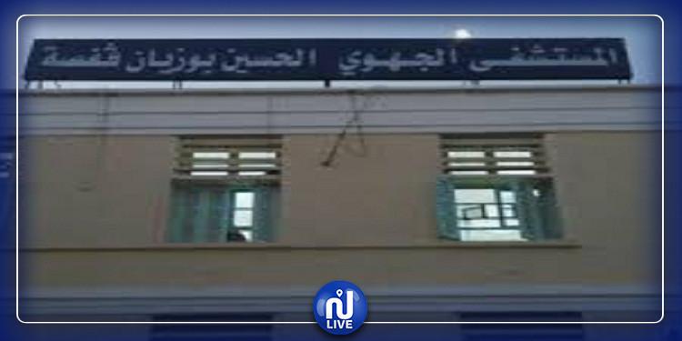 قفصة: تركيز وحدة طبّية متقدّمة بمدخل القسم الاستعجالي بالمستشفى الجهوي