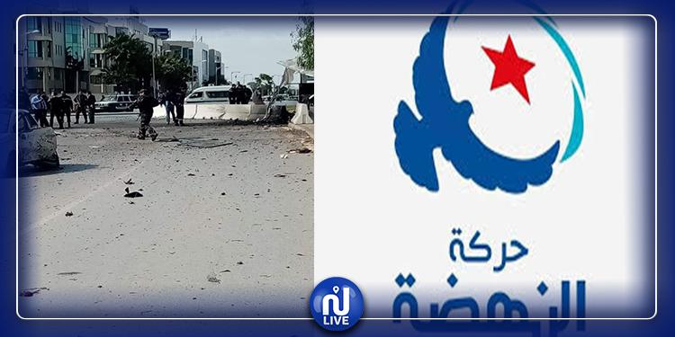 النهضة تندد بالعملية الارهابية وتدعو للتعجيل بالمصادقة على قانون زجر الإعتداء على الأمنيين