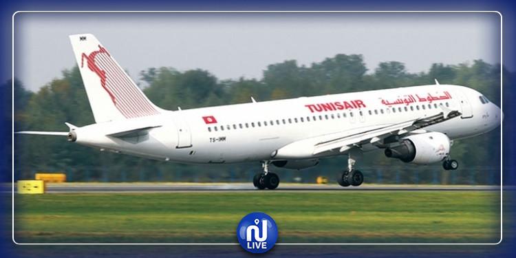 تعليق الرحلات الجوية الداخلية بتونس