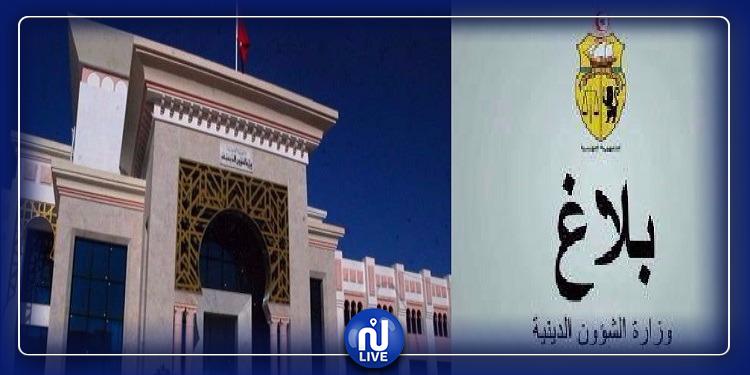 وزارة الشؤون الدينية تدعو إلى عدم الإطالة في الصلوات