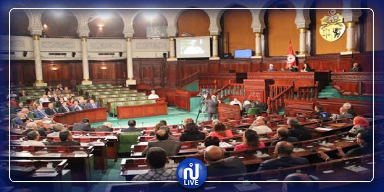 البرلمان: احالة مشروع قانون استعجالي على لجنة المالية