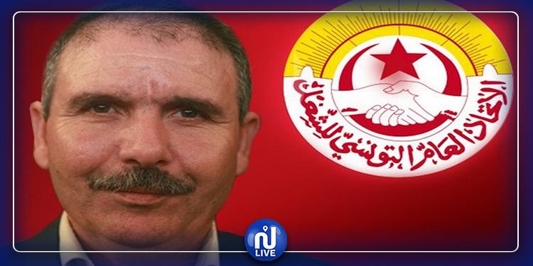 اتحاد الشغل يقرر تأجيل كل الاحتجاجات والندوات والاجتماعات العامة
