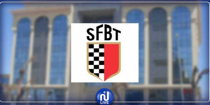 La SFBT fait don au profit des hôpitaux et des familles nécessiteuses