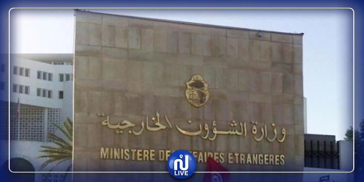 وزارة الشؤون الخارجية تنفي الاستيلاء على معدات طبية موجهة لتونس