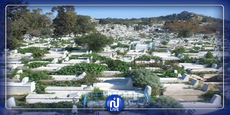 بلدية تونس تفتح مقبرة الجلاز لدفن ضحايا فيروس كورونا