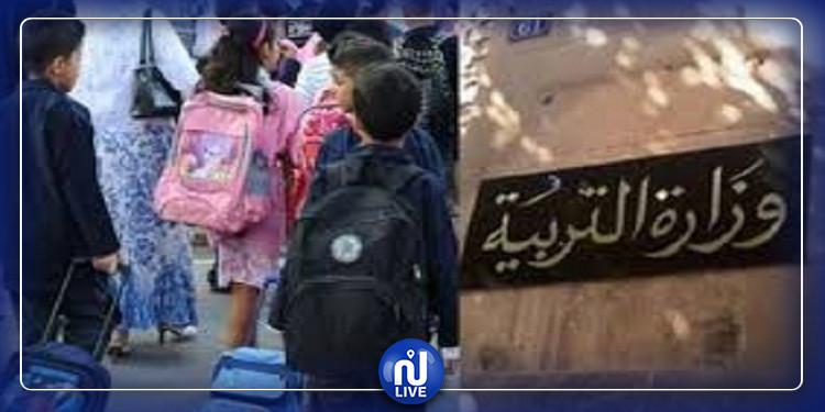 شبكة عهد للثقافة المدنية تدعو الحكومة إلى وضع التعليم بأولوياتها الأساسية