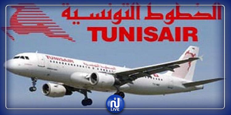 غدا: الخطوط التونسية تفتح عددا من وكالاتها استثنائيا
