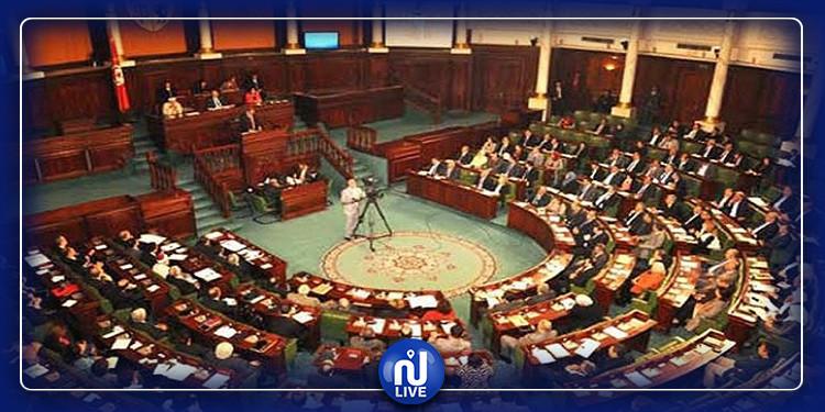غدا: جلسة عامة بالبرلمان للحوار مع وزيرة العدل