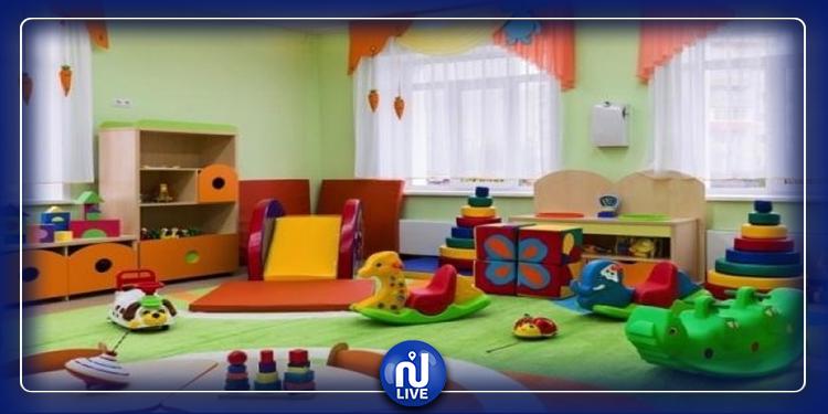 93  مؤسسة طفولة بالمنستير تستأنف  نشاطها بداية من غرة جوان