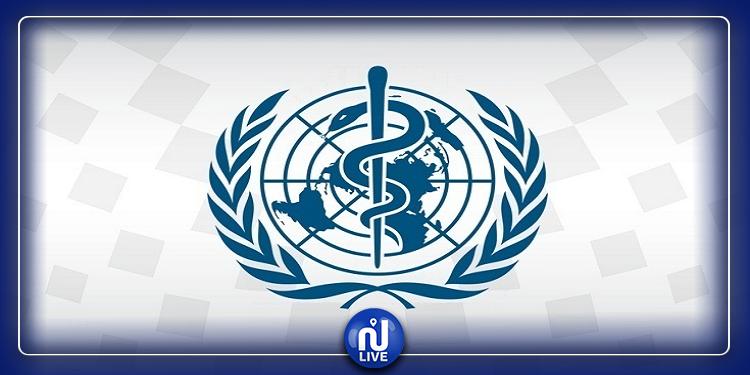ألمانيا تحذر: انتكاسة خطيرة للصحة العالمية بقطع واشنطن العلاقة مع منظمة الصحة