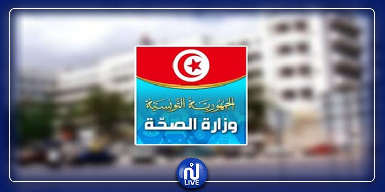 وزارة الصحة: متابعة الحجر الصحي الإجباري للوافدين من الخارج