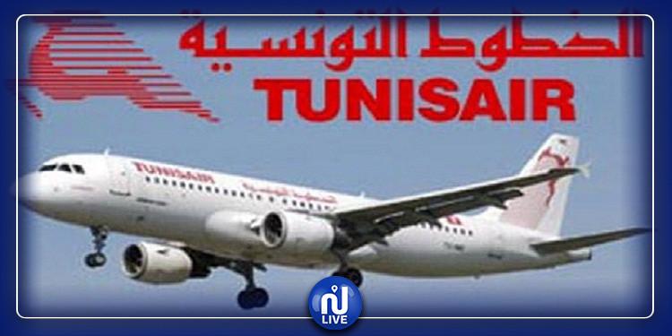 تراجع عائدات النقل لشركة الخطوط التونسية