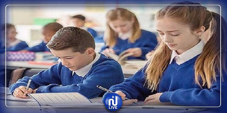 العودة الجزئية للمدارس الابتدائية ببريطانيا