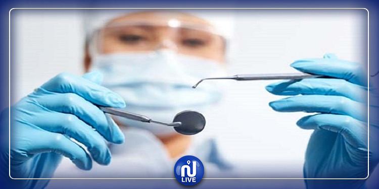 نقابة أطباء الأسنان تجدد مطلبها بضرورة توفير وسائل الحماية الفردية والوقاية لعياداتها